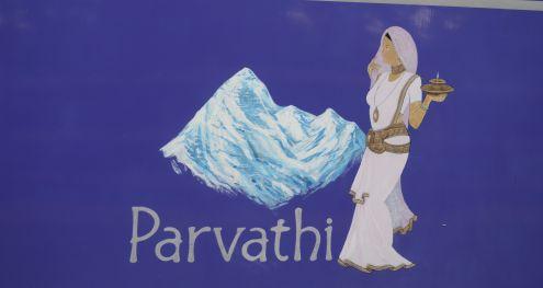 "NB Parvathi's ""logo"""