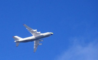 Enormous Antonov
